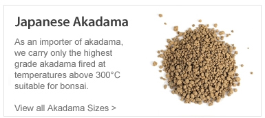 Japanese Akadama. As an importer of akadama, we carry only the highest grade akadama fired at temperatures above 300C suitable for bonsai.